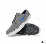 nike sb stefan janoski cool grey game royal